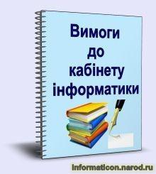 К алендарне планування уроків